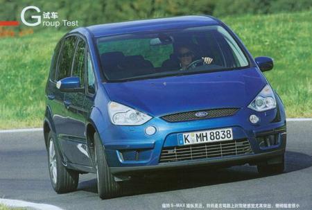 福特s-max高清图片